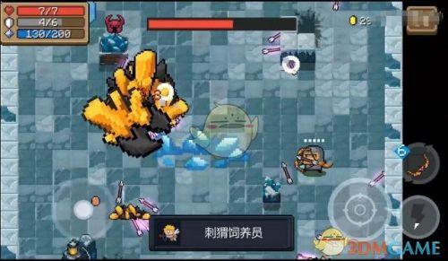元气骑士BOSS黄金巨蟹打法攻略 黄金巨蟹怎么打 元气骑 黄金巨蟹详细介绍